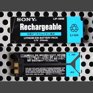 Early Sony lithium-ion battery - top and bottom views